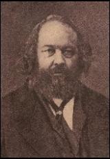 Bakunin.jpg